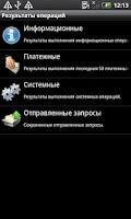Screenshot of HalykBank