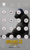 Screenshot of 'Mr.Go' dodol theme Ex-Pack