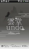 Screenshot of undo