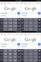Screenshot of 『김민겸한글』v3.6.11 漢字,☺,스와이프/삼성,LG