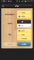 Screenshot of Khmer Croix Game II