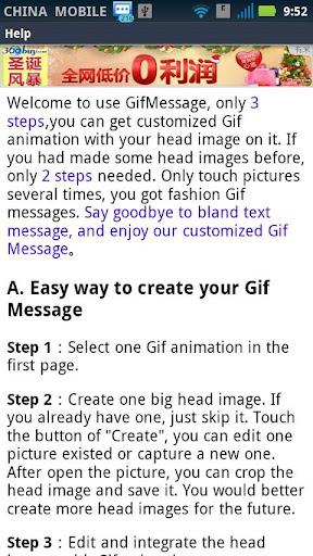 【免費通訊App】GifMessage--新年好-APP點子