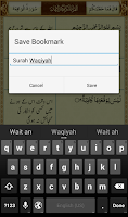 Screenshot of Al Quran Karim