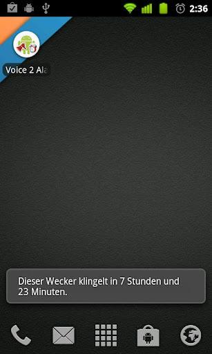 【免費生產應用App】Voice 2 Alarm-APP點子