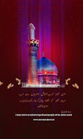 Screenshot of Muharram Wallpapers