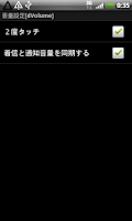 Screenshot of Volume setting [ dVolume ]