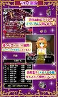 Screenshot of キャバクラをつくろう!2