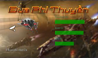 Screenshot of Đua Phi Thuyền 3D v3.0