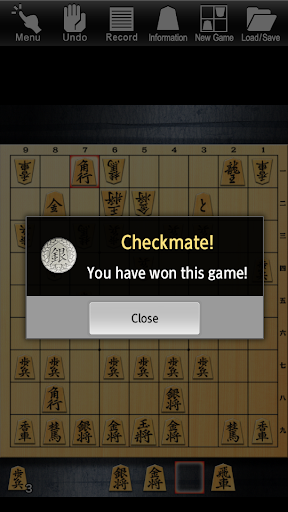 Shogi Lv.100 Lite (JPN Chess) - screenshot