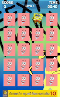 Screenshot of Bob's Memory Games