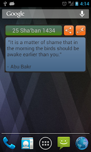 Islamic Quotes and Sayings App - screenshot