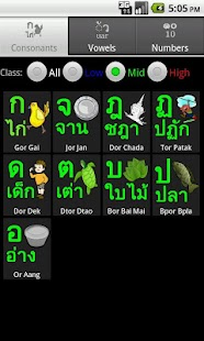 Learn Thai Alphabet Pro - screenshot