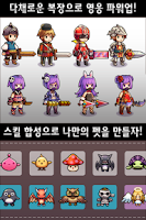 Screenshot of 라이징 히어로 for Kakao