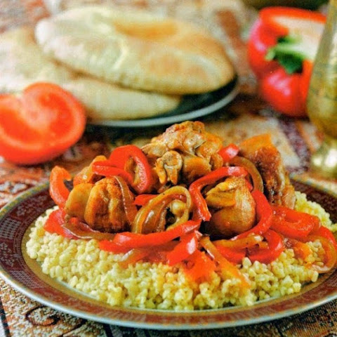 Bulgur With Chicken And Vegetables