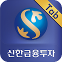 SHIC DOMESTIC TAB (서비스종료) icon