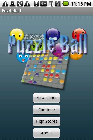 Puzzle Ball plus