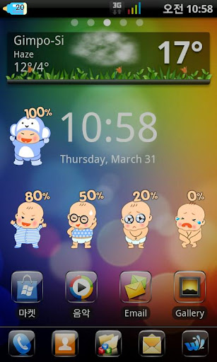 NudiBeBe Battery Widget Boy