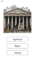 Screenshot of Learn and play. Ukrainian free