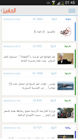 Screenshot of دروازة نيوز