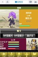 Screenshot of Sengoku Wars