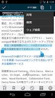 Screenshot of Angel Browser
