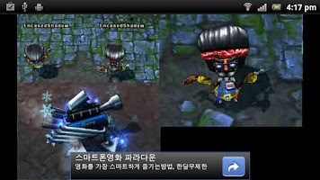 Screenshot of LOL Skin Preview