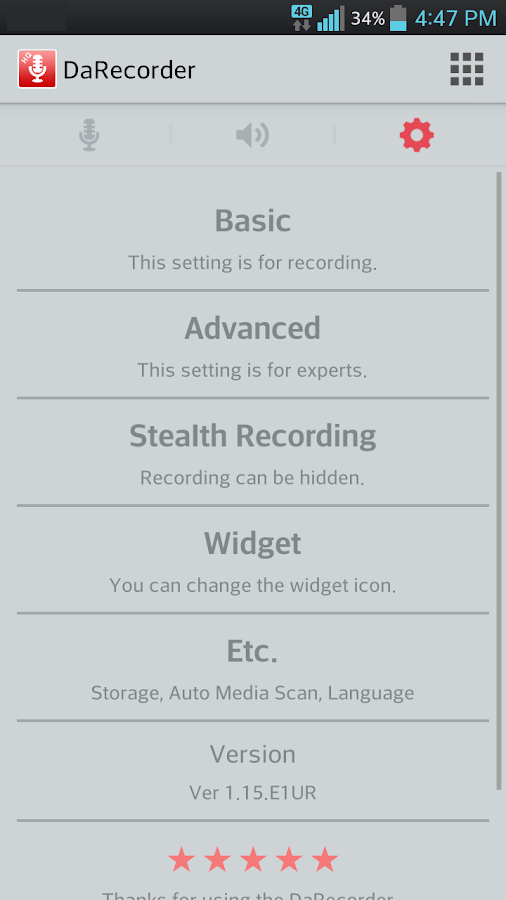 High Quality Voice Recorder Screenshot 4