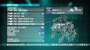 Zoids Alternative
