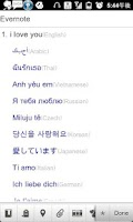Screenshot of Android Translator Toast