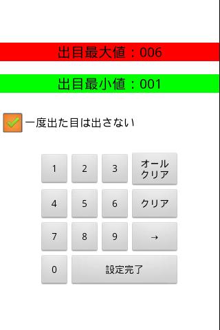 Yahoo!ファイナンス キーワードくじ - Yahoo!ズバトク