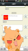 Screenshot of WeChat Sticker