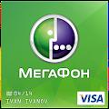 APK App МегаФон-Visa for iOS