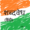 hindi shabdavedh icon