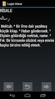 Screenshot of Osmanlıca Ansiklopedik Lugat