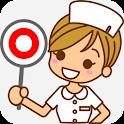 看護師国試1800問-解説付 icon