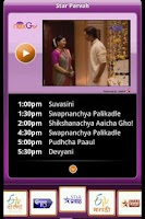 Screenshot of nexGTv+ for MTNL Delhi users
