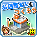 Free Download 夢おこし商店街 APK for Samsung