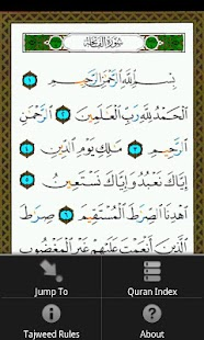 Screenshots  Mushaf Tajweed - Holy Quran