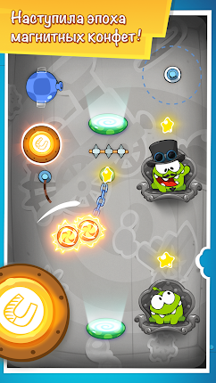 �������� ���������� �� ������� Cut The Rope Time Travel: