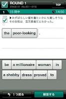 Screenshot of 英語基本例文300