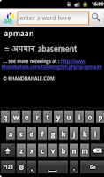 Screenshot of Hindi to English Dictionary