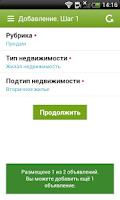 Screenshot of Недвижимость Тюмени 72.ru