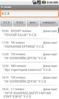 Screenshot of Mongolian Tv Guide