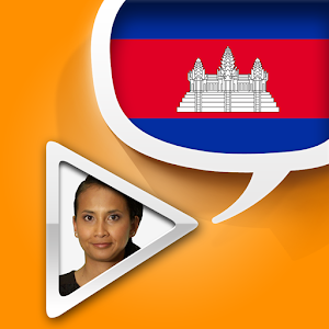 Khmer Dictionary with Video