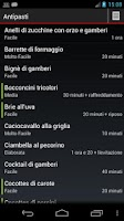 Screenshot of Ricettario Tascabile   Ricette
