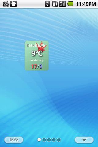 玩免費旅遊APP|下載軽井沢温度 app不用錢|硬是要APP