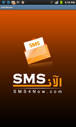 SMS4Now
