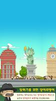 Screenshot of 캐치잇 잉글리시-말하기 뉴욕편(덩어리 영어 학습)
