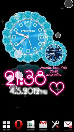 オトメ時計-アラーム世界時計 ブルーダイヤ