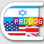 Hebrew-English Dictionary (D) icon